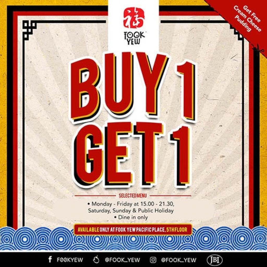 BUY 1 GET  1 di Fook Yew Pacific Place