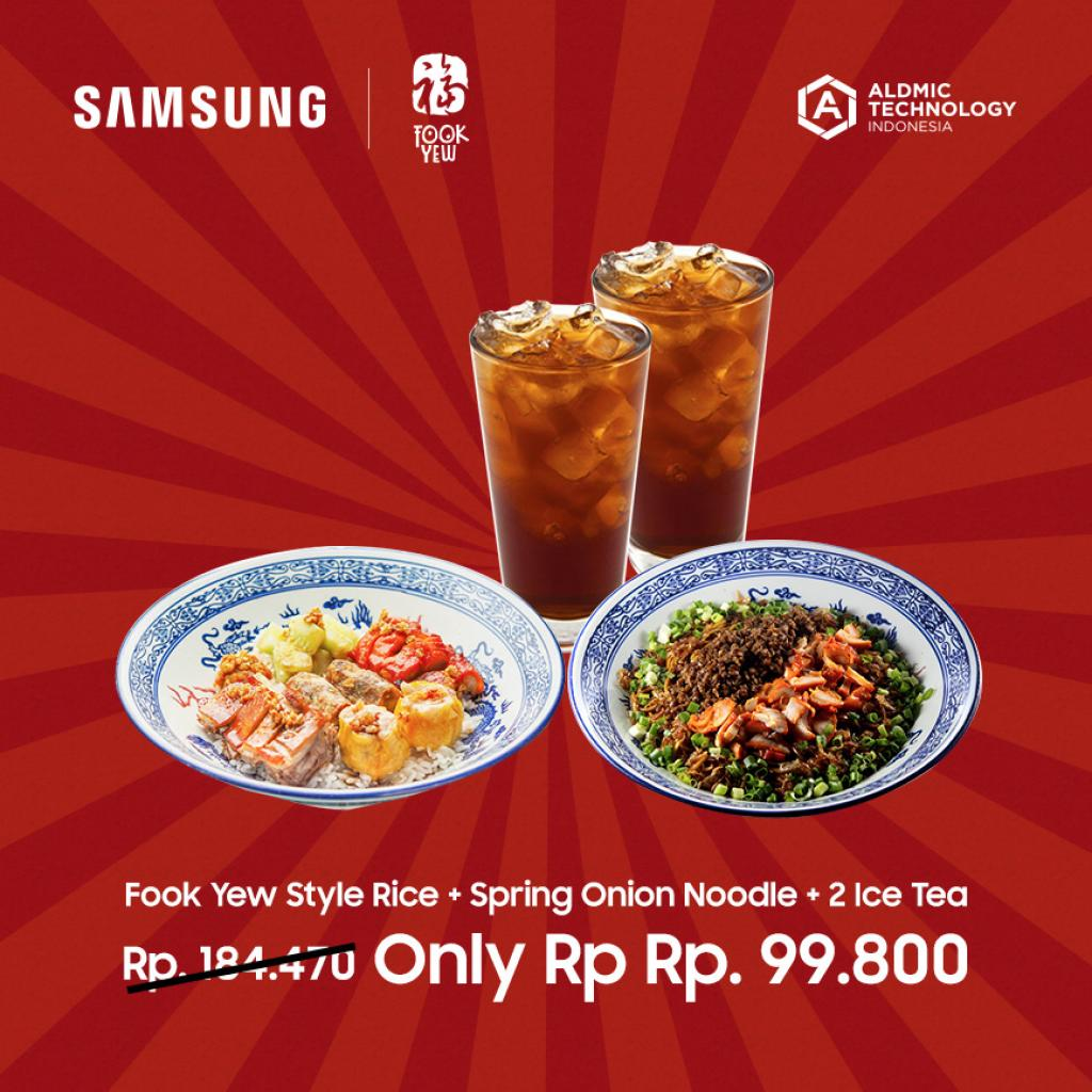 SAMSUNG GIFT : SPECIAL PACKAGE  Rp99.800